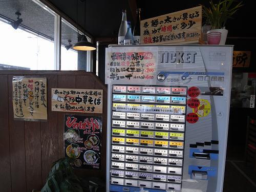 SHABATON(しゃばとん)@西ノ京-04