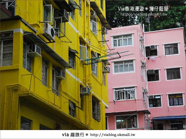 【香港旅遊景點】via香港趴趴走~灣仔藍屋|灣仔民間生活館15