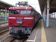 "Limited Express ""Akebono"" @ Aomori station"