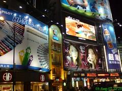 Ximenting Taiwan