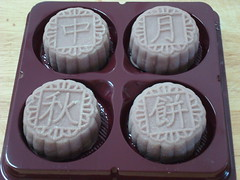 Red Wind Snow Skin Mooncake