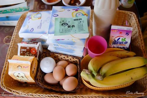 瑪雅之家愛心早餐