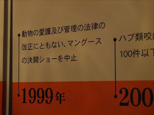 P5058400