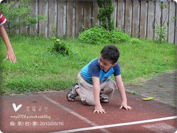 屈尺國小37-2010.05.16