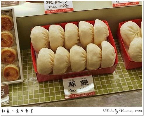 2010 May Kansai 551horai