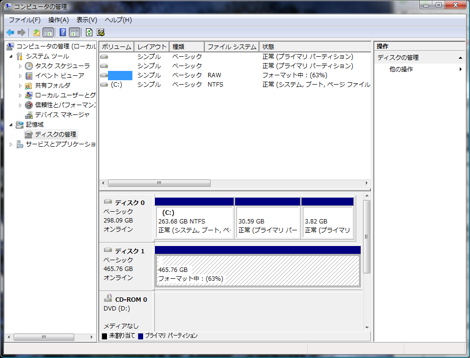 HDD Format