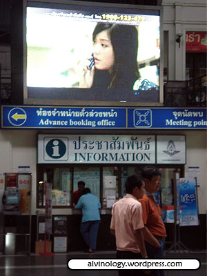 train station tv ads