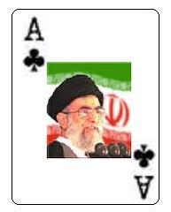 judgment about big criminal coming soon . (high_court) Tags: sex democracy iran islam  democrat   zan irani seks   emam rahbar     azad khamenei    khomeini zendan sepah    eadam  entezami dokhtar      eslami ezdevaj mollah eslam   akhond  pasdar      sigheh   jslami     mullahh