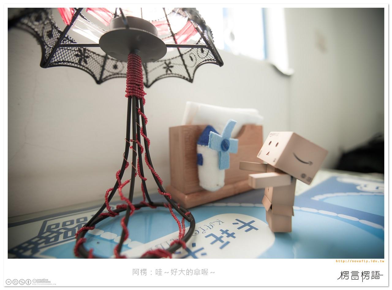 楞言楞語 – 大雨傘