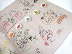 Page 31 - Design Collection for Kids - (Warm 'n Fuzzy) Tags: cute japanese book felting embroidery craft japanesecraftbook kawaii zakka craftbook
