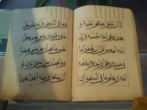 islam_museum_26