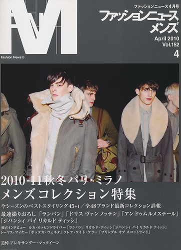 Jonas Kesseler5107(Fashion News Men's152_FW2010)