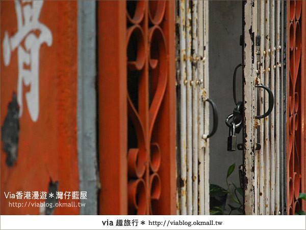 【香港旅遊景點】via香港趴趴走~灣仔藍屋|灣仔民間生活館5