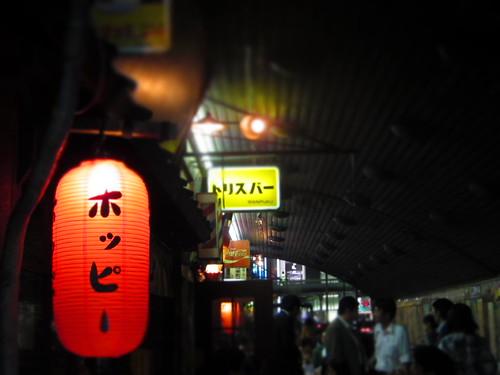 Ginza - Toranomon - IXY30S