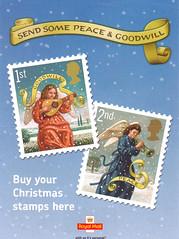 2007 Christmas no code