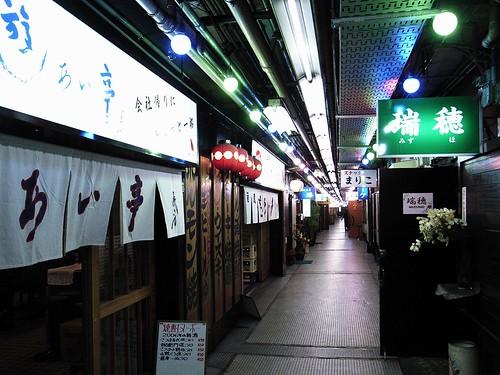 元町有楽名店街