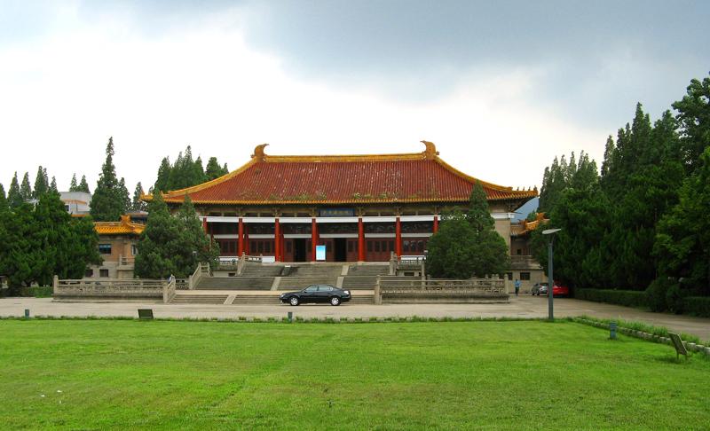 873799453 a5758bd2ba o 走走看看(二)    紫金山天文台,南京博物院