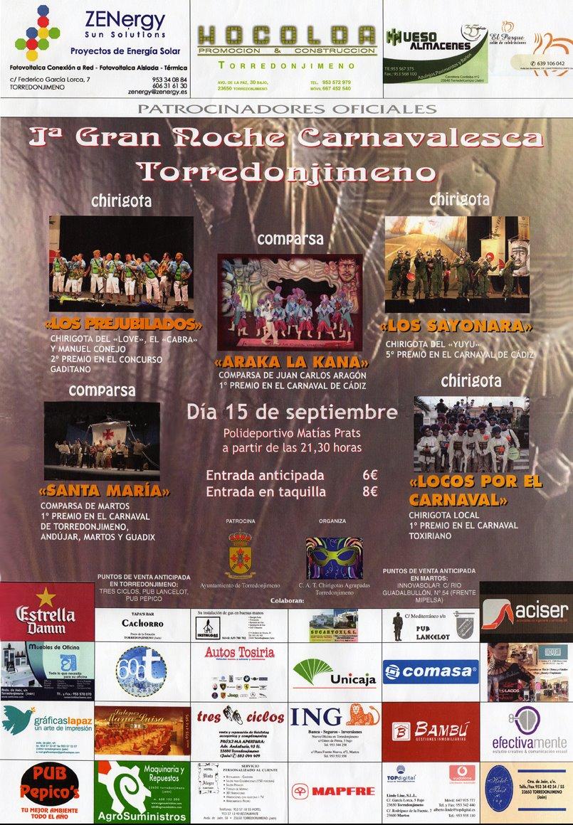 Cartel Festival Torredonjimeno