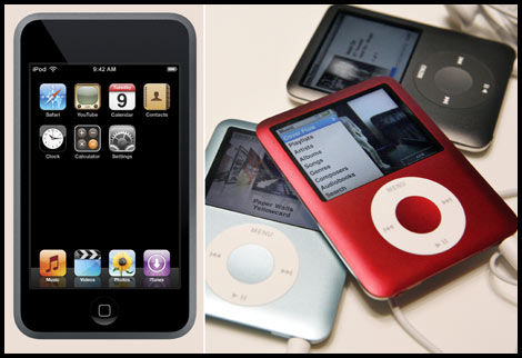 ipod touch1