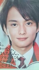 岡田将生 画像8