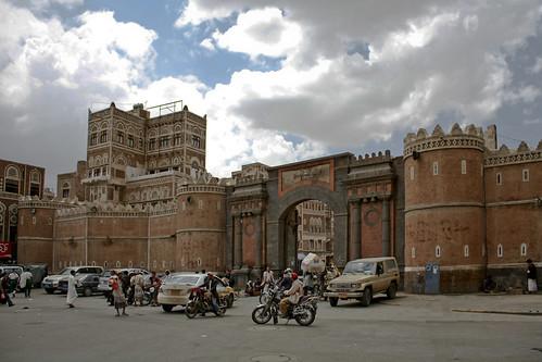 31 - Bab El Yemen Gate