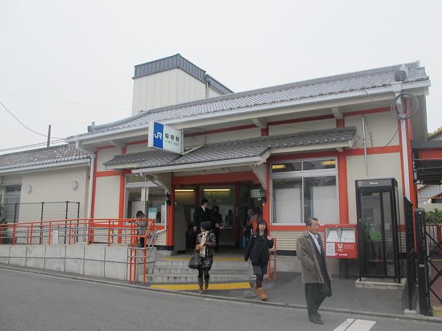 Inari Staion
