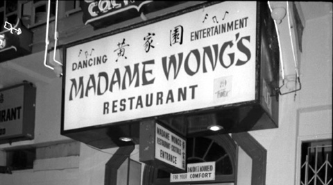 madame wong sign
