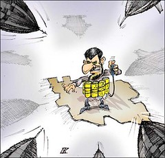 Amaliat-e entehari_big (high_court) Tags: sex democracy iran islam  democrat   zan irani seks   emam rahbar     azad khamenei    khomeini zendan sepah    eadam  entezami dokhtar      eslami ezdevaj mollah eslam   akhond  pasdar      sigheh   jslami     mullahh