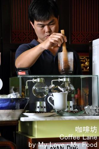 2010_05_29 Coffee Lane 003a