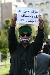 -        24 88 (sabzphoto) Tags: 24 tehran farshad khordad   farahsa