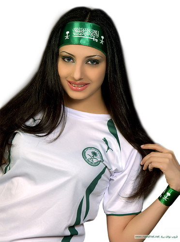 Beautiful Saudi Girl Sarah Al-Hamadi photo