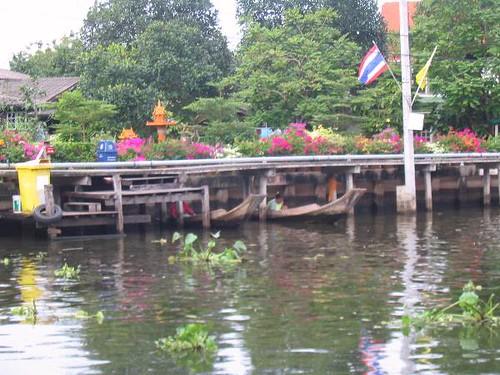 Wat Yang Ferry Service