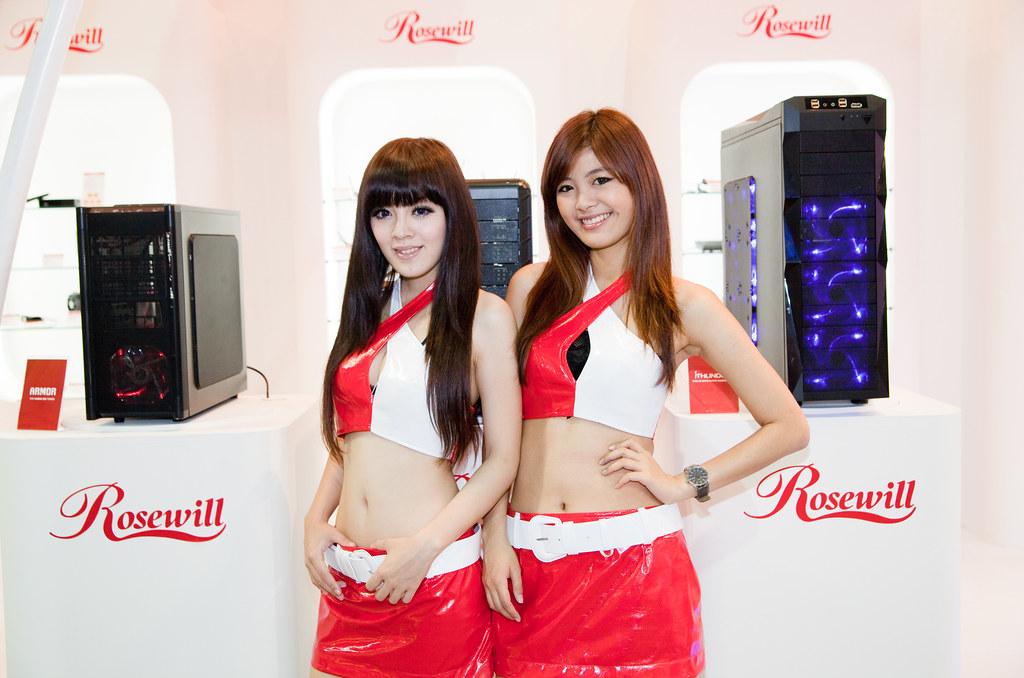 Computex Taipei 2010