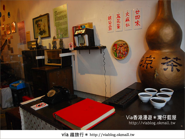 【香港旅遊景點】via香港趴趴走~灣仔藍屋|灣仔民間生活館24