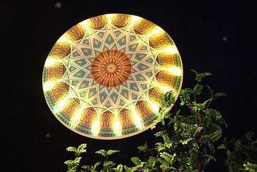 m147 - Oman Frankincense Dome