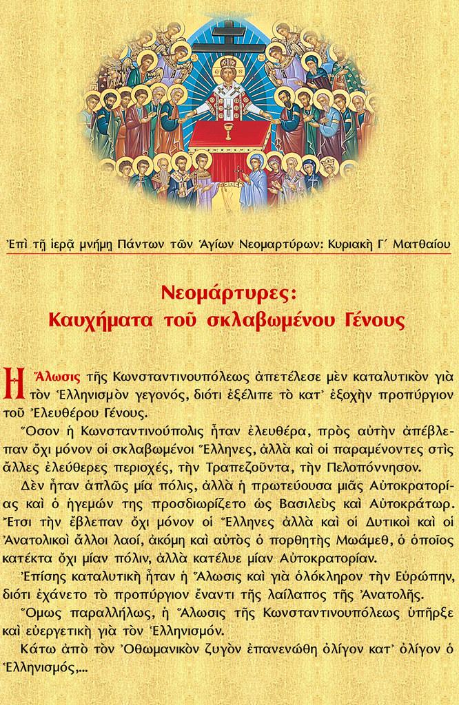 Kayxhma-Nmar.p65
