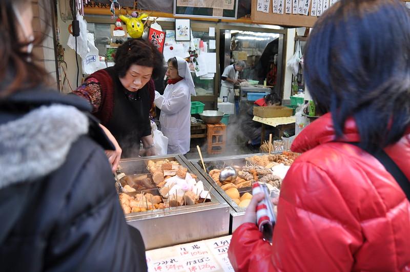 shotengai shopping street japan tokyo street food