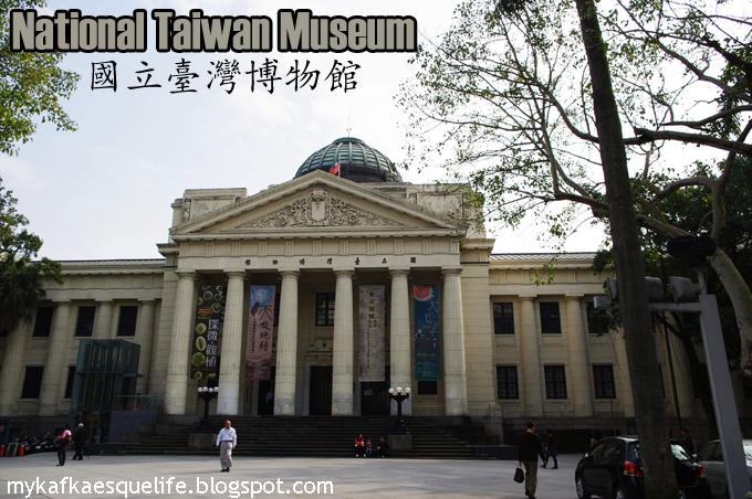 I love Taipei!