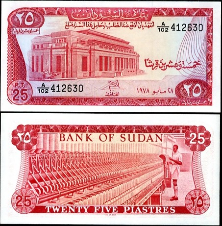 25 Piastrov Sudán 1970-80, P11