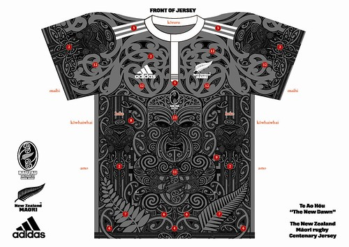 """Te Ao Hōu """"The New Dawn"""" Front of Jersey"""