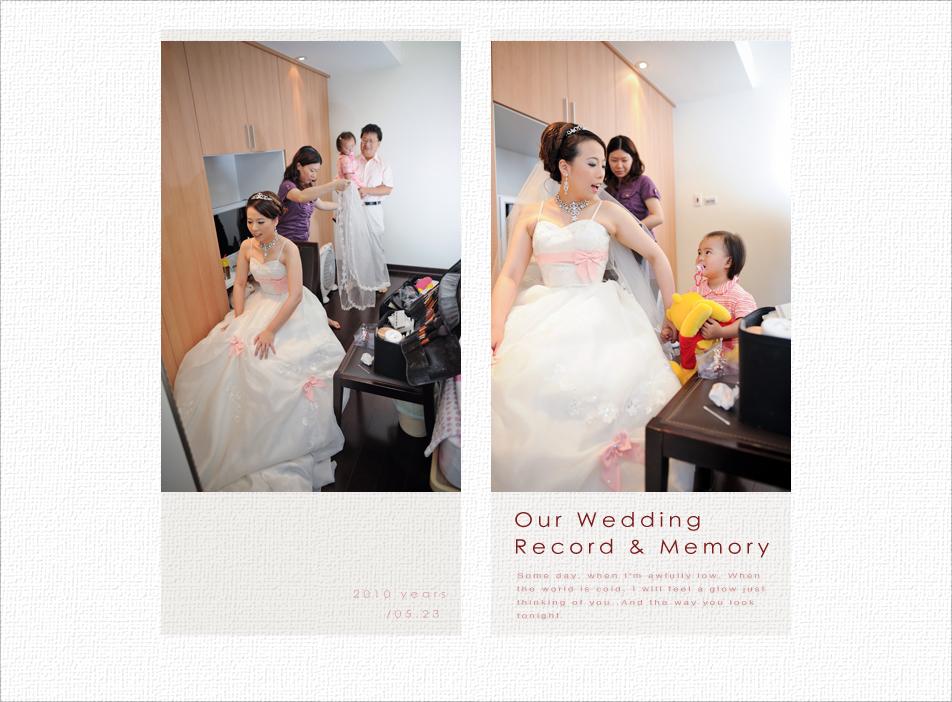 20100523book003