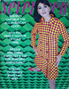 Seventeen magazine february 1967 (Simons retro) Tags: magazine mod 60s 1967 1960s february seventeen