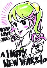 100615(1) - 10月首映的科幻競速劇場版動畫《RED LINE》確定由「木村拓哉×蒼井優」為男女主角配音!