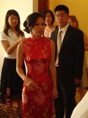DSC05963 (Corinne L. Cheong) Tags: wedding cheryl teaceremony eddy
