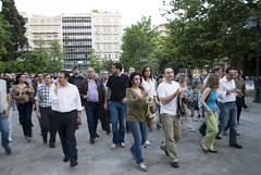 Η Ντόρα στη πορεία προς τη Μαρφίν (karpidis) Tags: marfin bakoyannis dorabakoyannis μπακογιάννη ντόρα ντόραμπακογιάννη μαρφιν εκδήλωσηγιατουσνεκρούστησmarfin дорабакоянис бакоянни