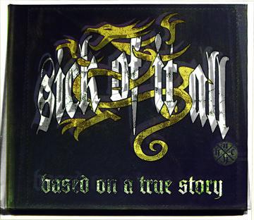 sickitofal2