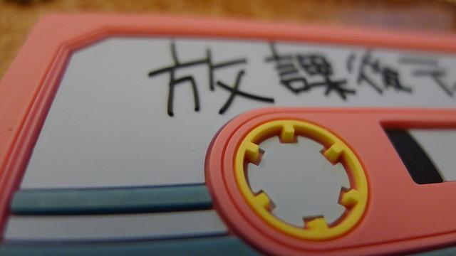 HTT tape passcase