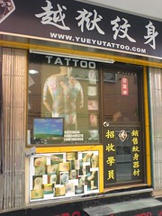 Chinese Tattoo Parlor