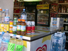 celtia in malta market. (elmina) Tags: malta celtia 맥주 말타
