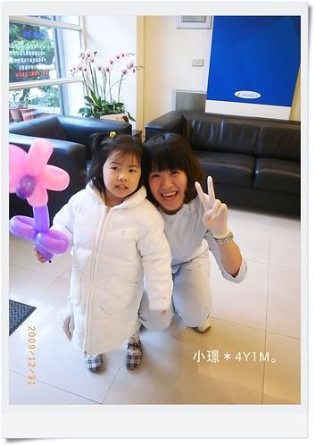 [4Y1M]開心塗氟_7